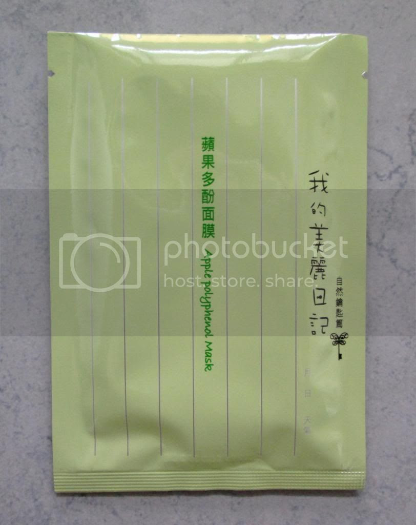 photo MyBeautyDairyApplePolyphenolMask01.jpg