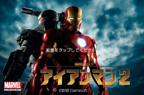 Ironman_001