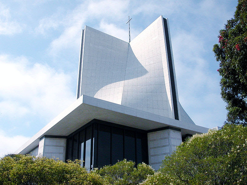 File:St Mary's Cathedral - San Francisco.jpg
