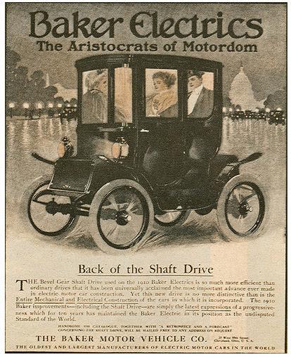 Διαφημιστικό φυλλάδιο για το ηλεκτρικό αμάξι