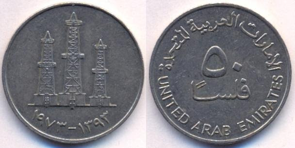 Judyjsthoughts: 1 United Arab Emirates Coins Price In India