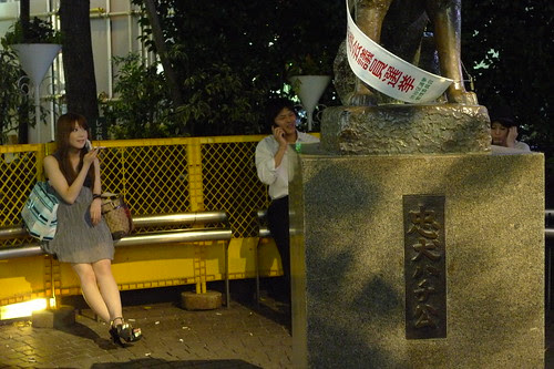 Lower part of Hachiko statue (with a chick behind talking to the phone)