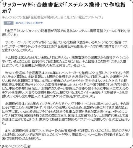 http://www.chosunonline.com/news/20100619000004