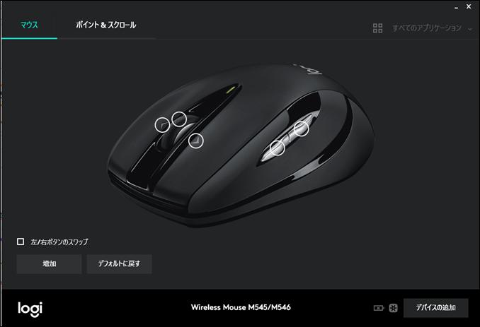 a00032_Logicool製マウスM545の購入レビュー_014