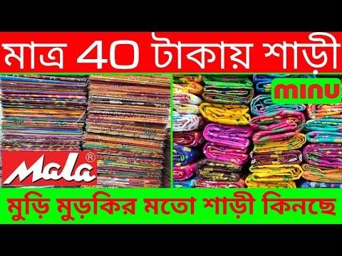 কারখানা থেকে বস্তা বস্তা শাড়ী জলের দামে | Santipur Saree Market | Santipur Saree Wholesale