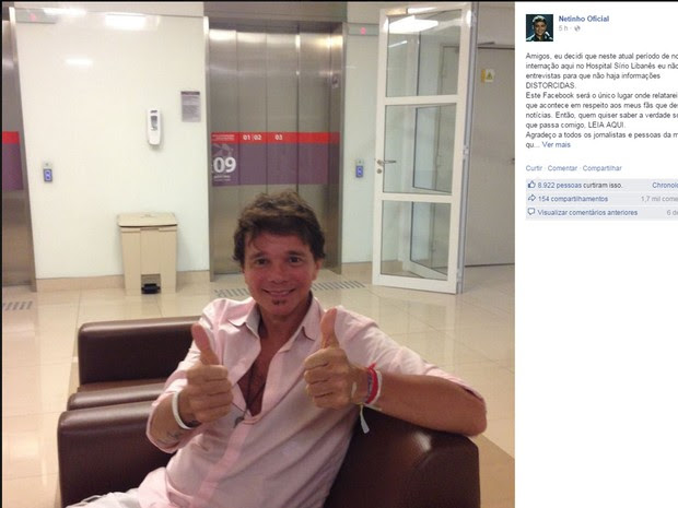 Netinho postou foto no Facebook (Foto: Reprodução/Facebook)