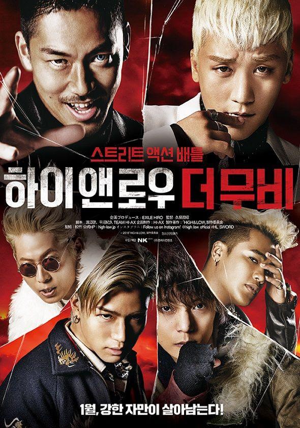 Info Trailer High And Low Japanese Movie Featuring Bigbang S Seungri To Be Release In Korea Jan 12th 2017 ˹…ë±… Bigbangmusic