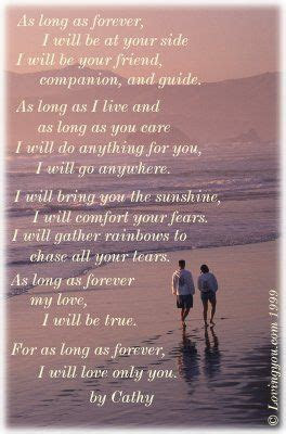 Marriage Poem   it's like the wedding version of love you