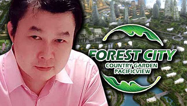 eric-forest-city