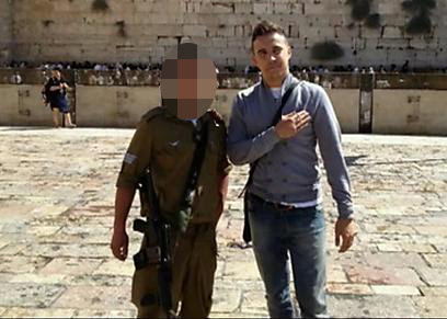 Defense Ministry asked to warn IDF soldiers against phenomenon in bid to prevent embarrassing photos like this one