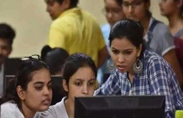 Bihar B.Ed CET 2021 Counselling: आवंटित कॉलेजों की सूची आज जारी होगी, ऐसे करें चेक