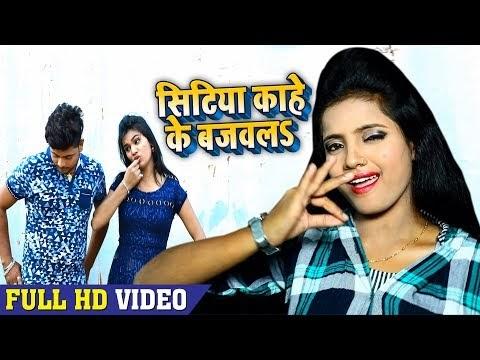 Deewanapan Bhojpuri Movie Song Video Download — TTCT