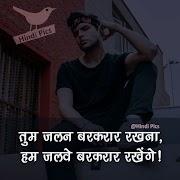Best Hindi Attitude Status & DP Images Free Download