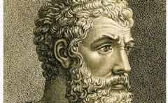 aristophanes (WinCE)