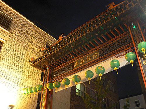 porte chinoise.jpg