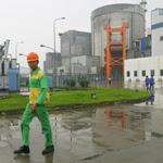 Qinshan Nuclear Power Plant
