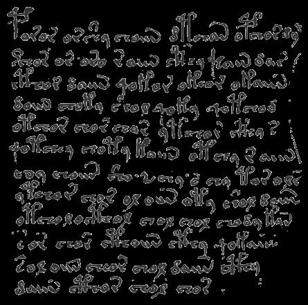 Archivo:Voynich manuscript excerpt.svg