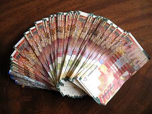деньги, купюры, шекели, банкноты