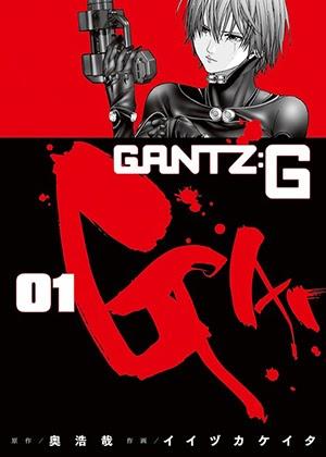 Gantz:G [Manga] [Volúmenes 03/03] [PDF] [MEGA]