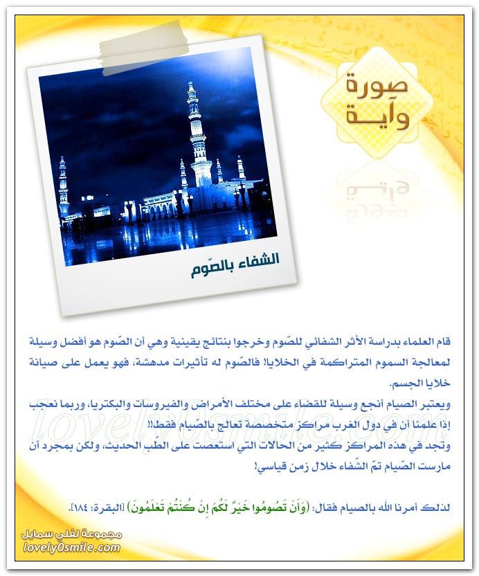 http://www.lovely0smile.com/2010/Sora/Sora-019.jpg