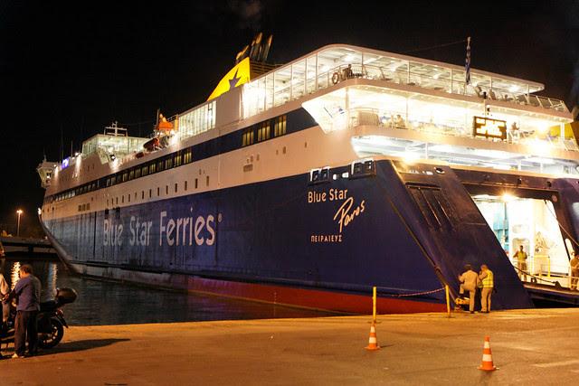 Ferry to Naxos