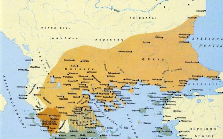 Η Μακεδονία επί Φιλίππου Β' του Μακεδόνος