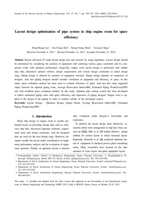 Layout design optimization of pipe system in ship engine