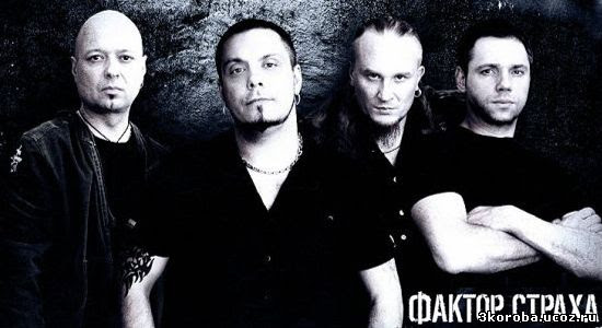 angar: рок группы фактор страха скачать альбом 2006 одним ...