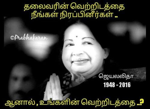 Jayalalitha Rip Memes And Quotes