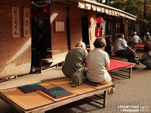 2011Kyoto_Japan_ChapEight_10