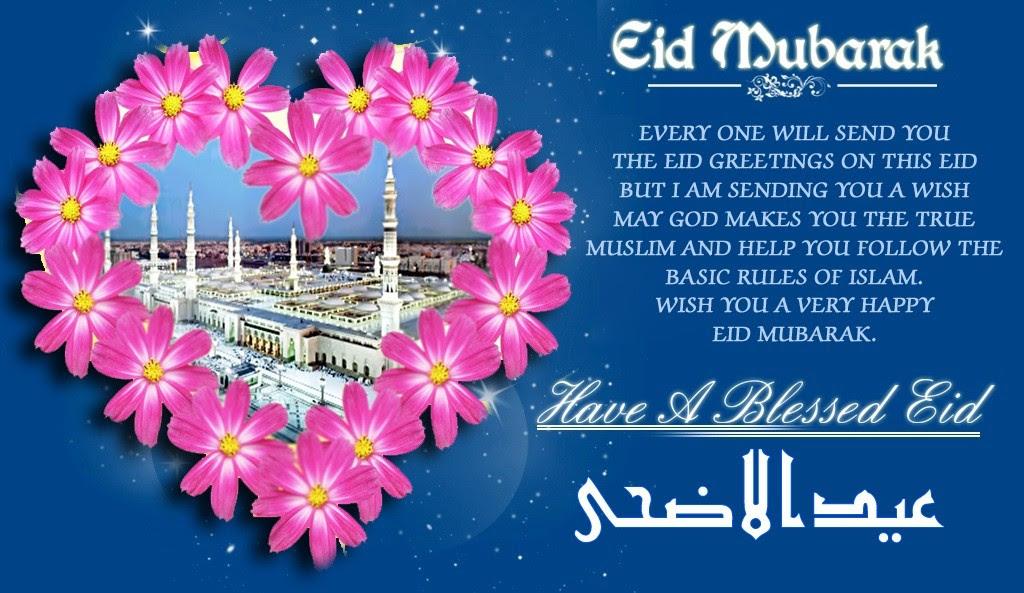 Eid Mubarak Greeting Cards Wallpapers free Download 5