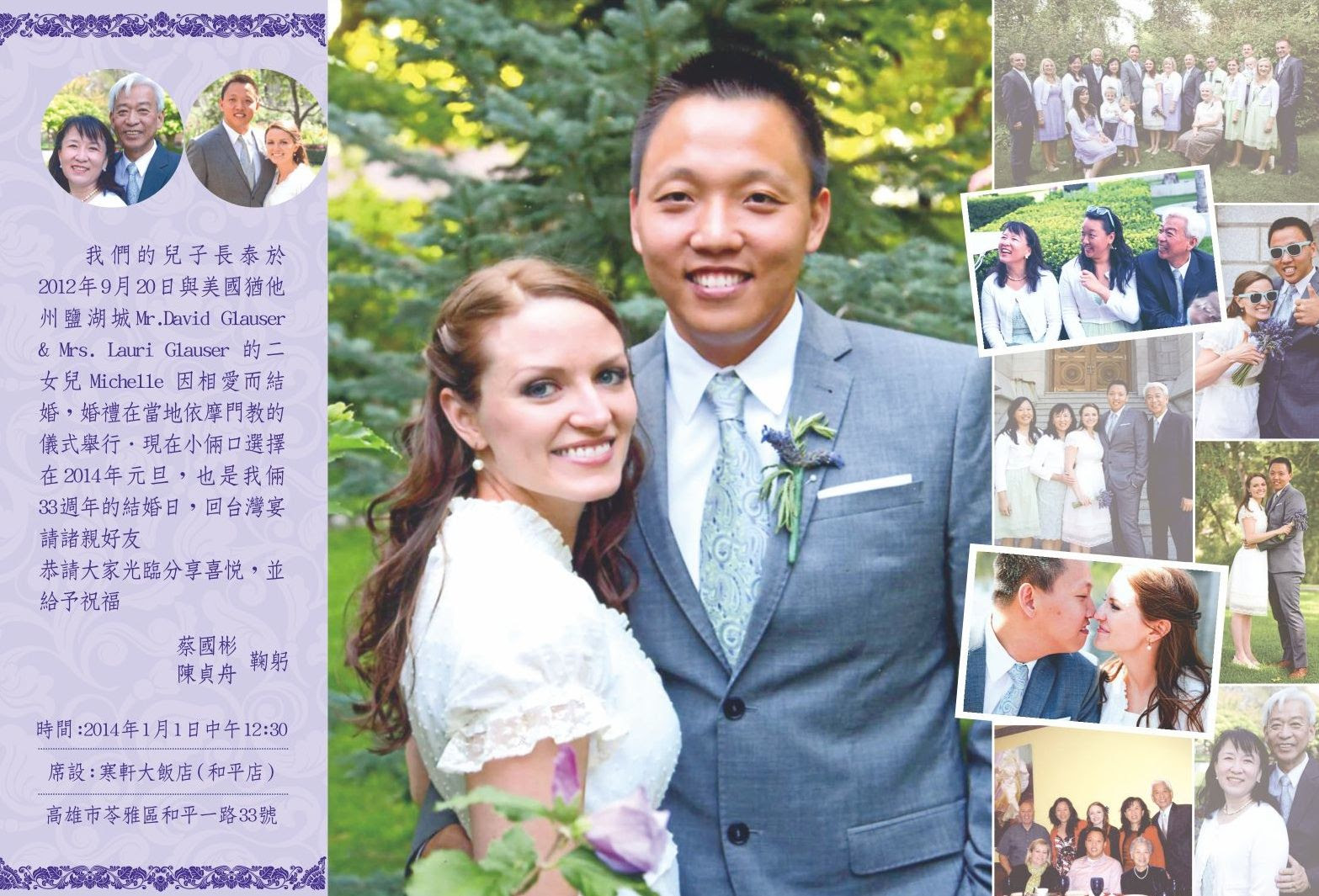 Front of Our Taiwanese Wedding Invitation photo 20131120-9E976587-852180015E2B559C5E16Inside_zpsbd3a38e7.jpg