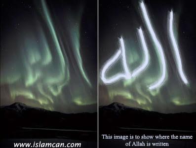 Perpustakaan rakyat kebumen allahs name almost everywhere name of allah 36 altavistaventures Images