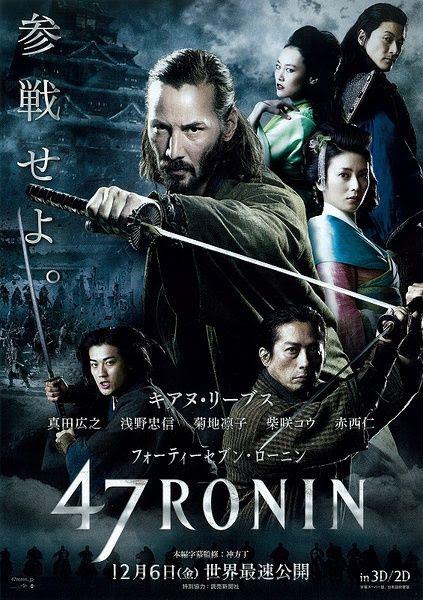 浪魂47/浪人47 (47 Ronin) poster