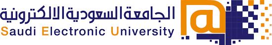 موعد تقديم الجامعة السعودية الإلكترونية 1441