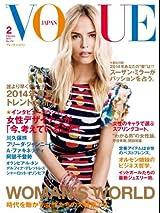 VOGUE JAPAN (ヴォーグ ジャパン) 2014年 02月号