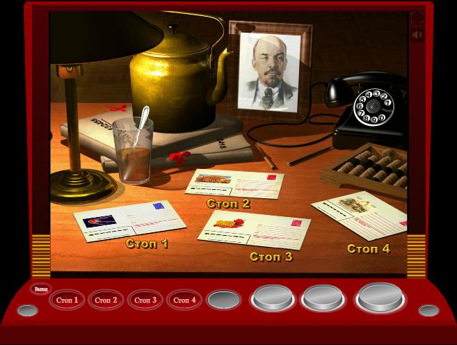 без бесплатные онлайн казино игры играть регистрации бесплатно