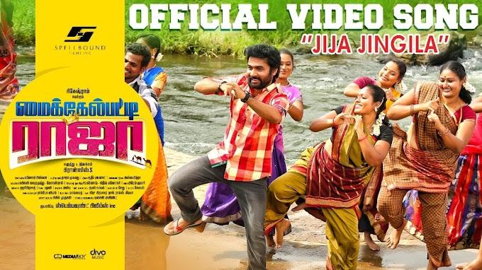 Jinja Jinjila Video Song | Michealpatty Raja