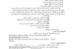 Kumpulan Contoh Pembukaan Acara Khotmil Qur'an