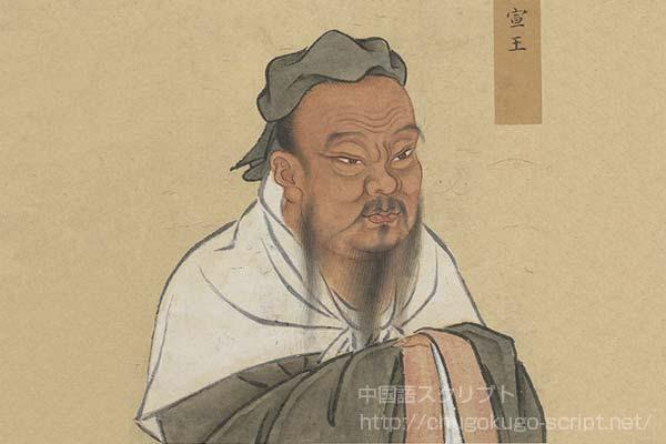 中国の四大美人と美美人に対する意識の歴史
