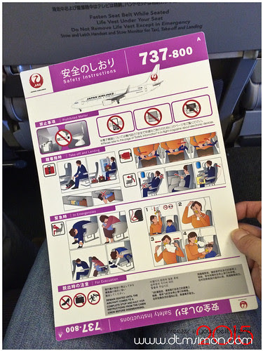 JAL飛機餐04.jpg