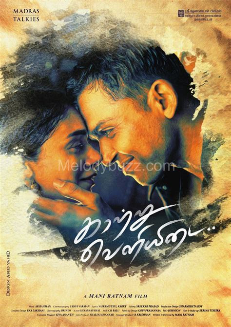 Kaatru Veliyidai free mp3 audio songs download, Ringtones