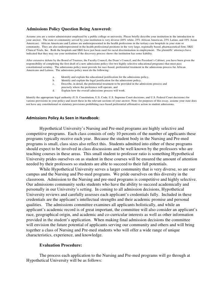 how to write personal essay government