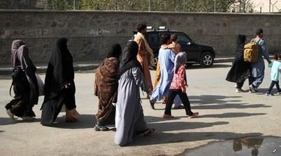«В полной зависимости от США»: как на Украине готовятся принять тысячи афганских беженцев