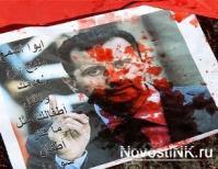 Конфликт в Сирии перерос в войну