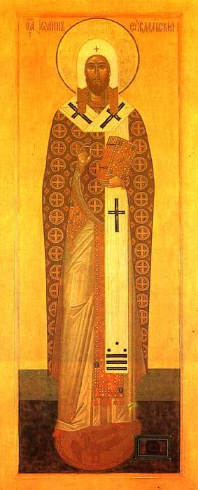 IMG ST. JOHN, the Bishop of Suzdal