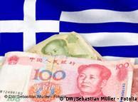 Griechische Flagge und chinesische Geldscheine (Fotomontage: DW)