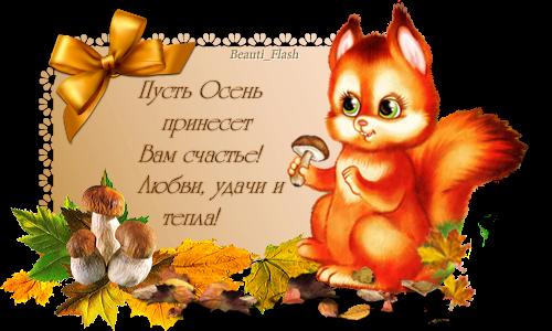 4303489_aramat_0T015 (500x300, 240Kb)