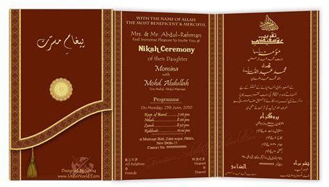 Urdu design   wedding ideas  in 2019   Invitation card