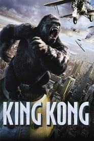 se King Kong danske undertek streaming 2005
